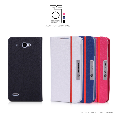 Bao Da Lenovo S920 Simplicity Series Leather Case