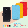 Bao Da Lenovo A820 Fresh Series Leather Case