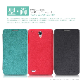 Bao Da Lenovo  S890 Tree-texture Leather Case